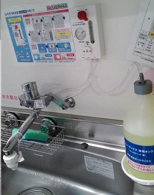 次亜塩素酸自動希釈装置